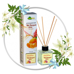 Aroma diffuser «My best day»